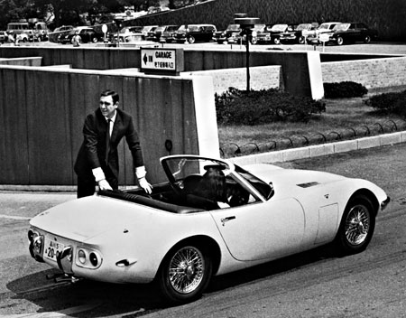 You Only Live Twice Toyota 2000GT