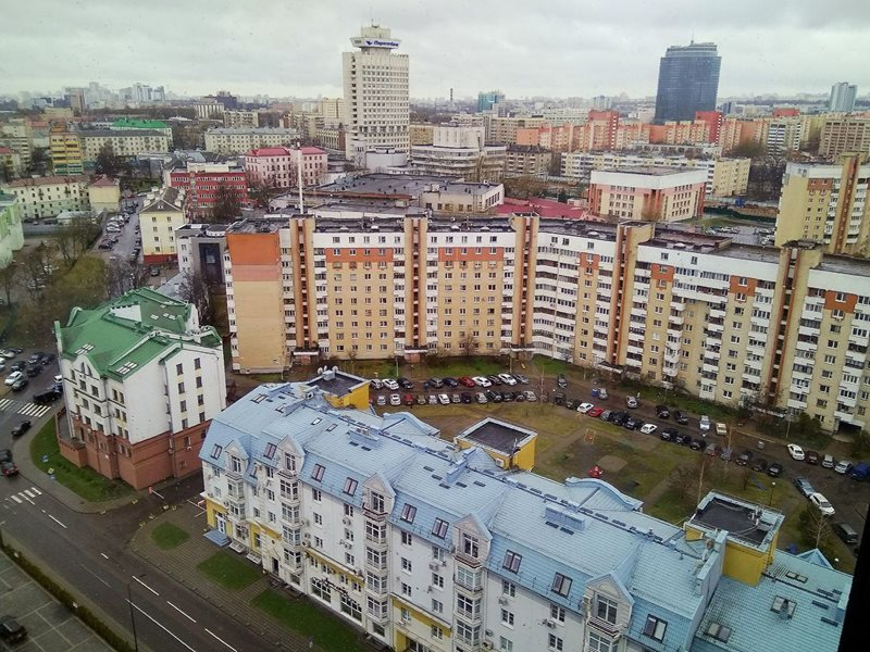 View of Minsk City Belarus