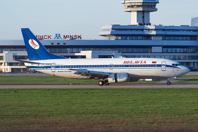 Minsk Airport Hotel