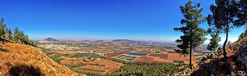 Afula Jezreel Valley