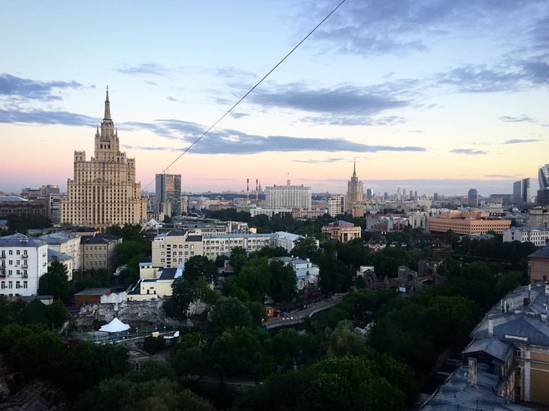 Russia Moscow view