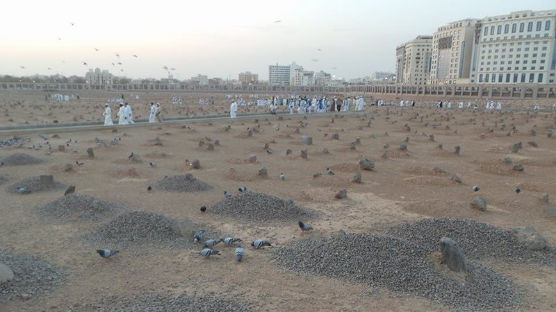 Medina Airport Cemetery where the Prophets family are buried