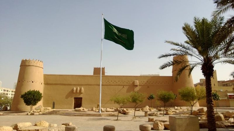 Riyadh King Abdul Aziz Historical Centre