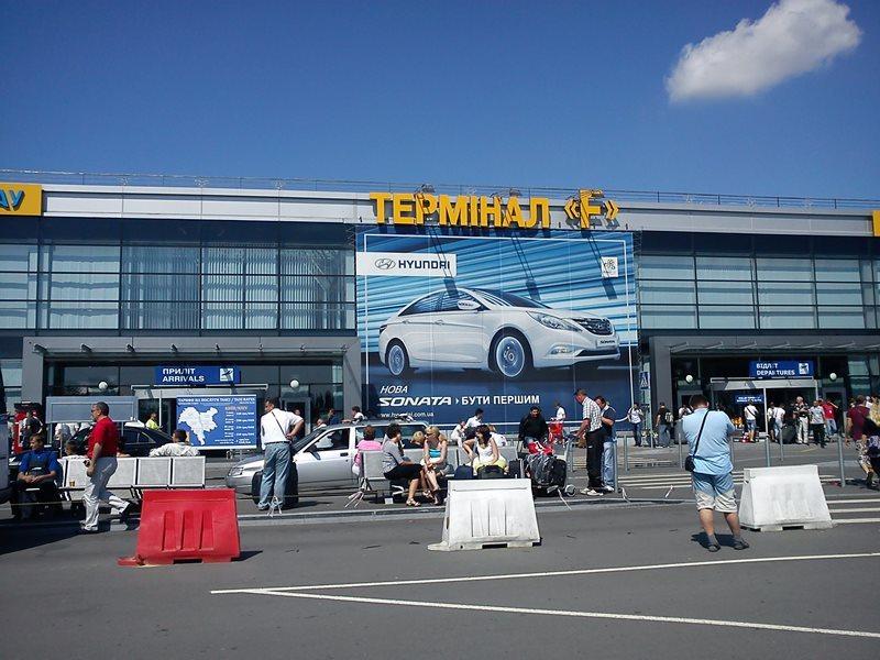 Car Hire Kiev Airport Cheap Car Hire Boryspil Kbp Rhino