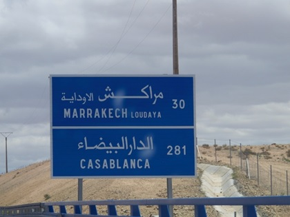 Morocco motorway sign