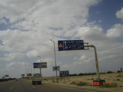 Morocco Motorway Signs