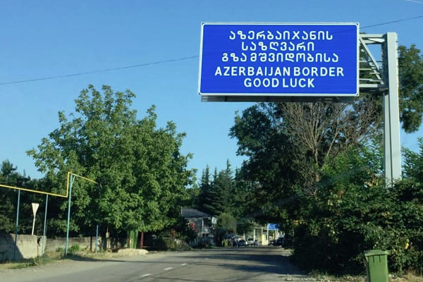 Azerbaijan-Road-Sign