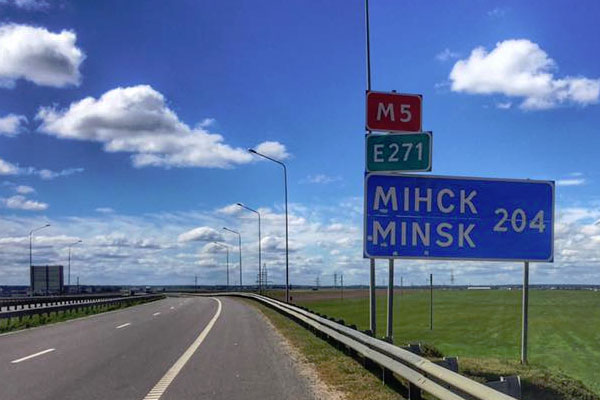 Belarus-Minsk-Road-Sign