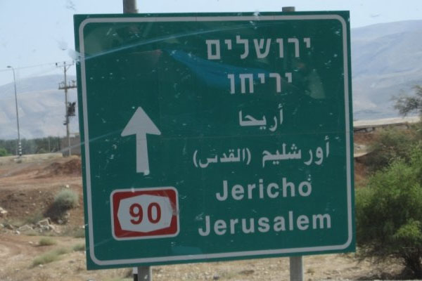Jordan-Motorway-Sign