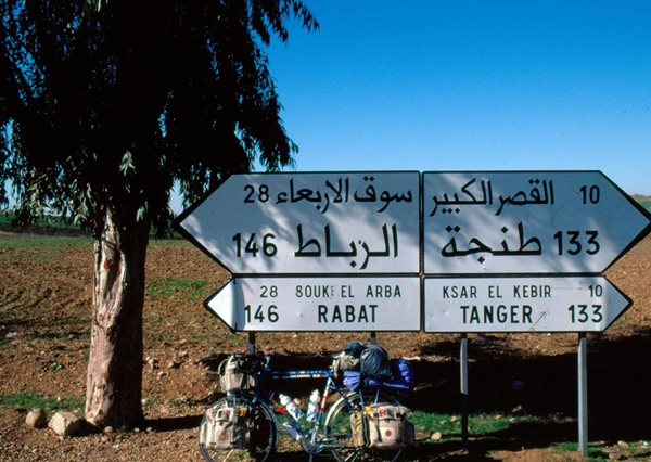 Morocco-Rabat-road-sign