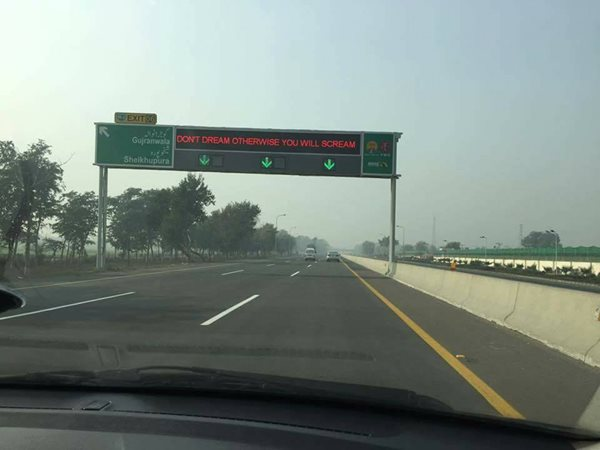 Guide to Driving In Pakistan - Drive Safe in Pakistan