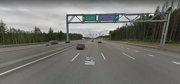 Russia-Moscow-Motorway-Signs