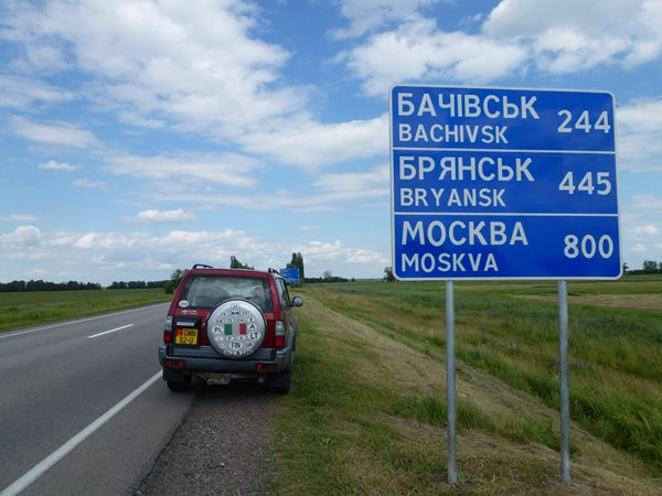 Russia-Moscow-Road-Signs