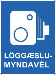 Section control - Road Sign