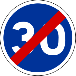 End of the minimum speed - Road Sign