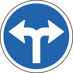Turning left or right mandatory - Road Sign