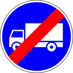 End of the lane for trucks - Road Sign