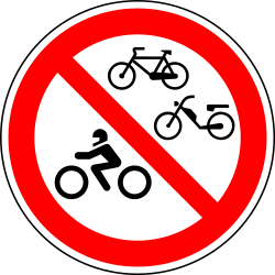 Cyclists, mopeds and motorcycles prohibited - Road Sign