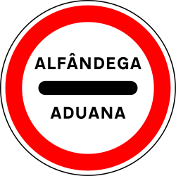 Entry not allowed / forbidden (checkpoint) - Road Sign