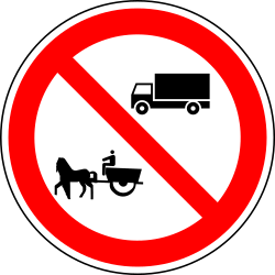 Horse carts and trucks prohibited - Road Sign