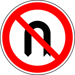 No turning / u-turn allowed - Road Sign