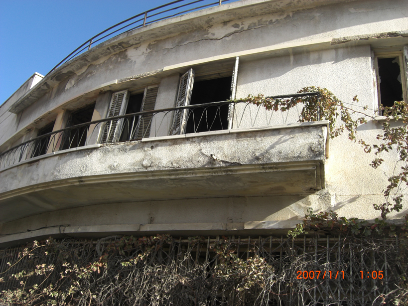 Varosha Ghost Town Building 1
