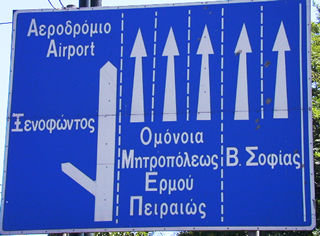 Motorway Road Sign in Greece